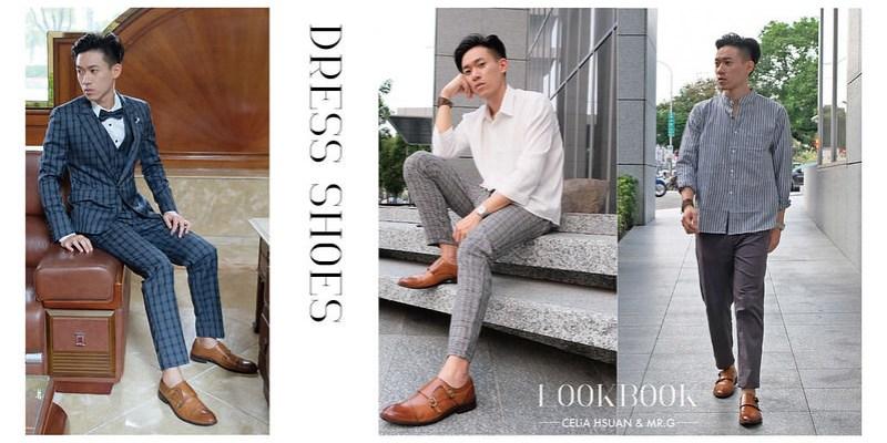 【皮鞋穿搭】輕鬆穿出各種風格 最推薦 結婚皮鞋 日常穿搭也時髦  Vanger手工皮鞋 皮鞋休閒穿搭 台中皮鞋推薦 @瑄G玩時尚