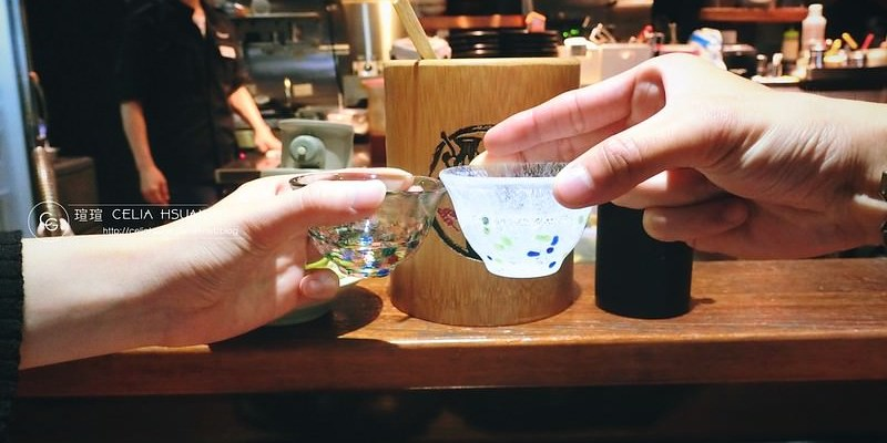 【台北】 Yakingtori 酒侍串說 清酒控必訪 半百款清酒 美酒配串燒 中山站居酒屋推薦(含完整菜單)@瑄瑄美食不囉嗦分享