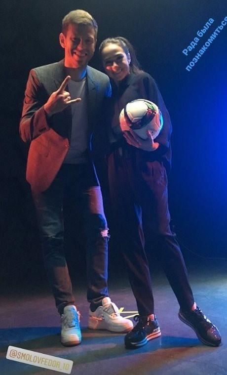 Fedor Smolov and Alina Zagitova