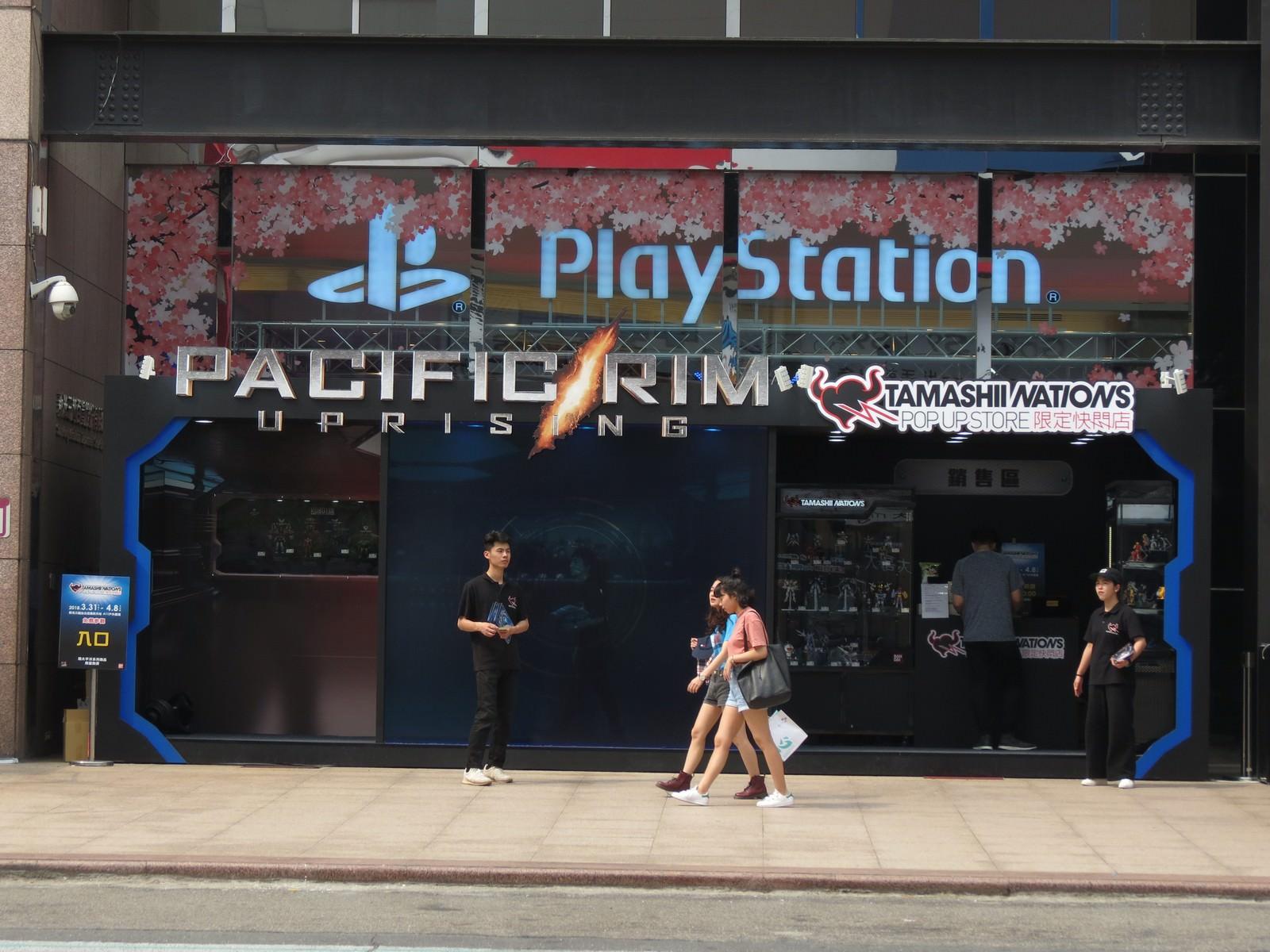 Movie, Pacific Rim: Uprising(美國) / 環太平洋2:起義時刻(台) / 环太平洋:雷霆再起(中) / 悍戰太平洋2:起義時空(港), 周邊商品, 萬代模型