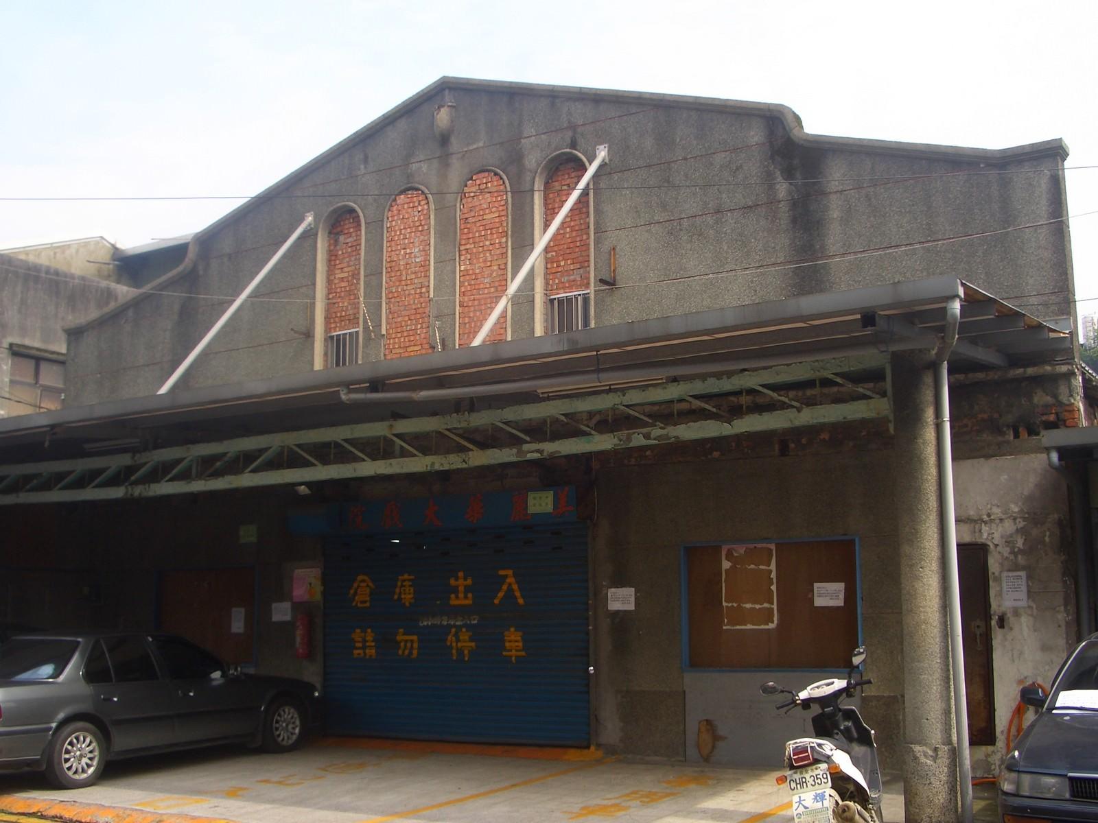 南港第一戲院, 外觀, 2008年