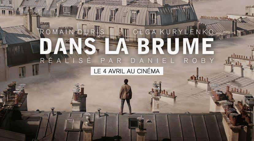 Movie, Dans la brume(法國.加拿大) / 全面霾伏(台) / Just a Breath Away(英文) / 呼吸(網), 電影海報, 法國, 橫版
