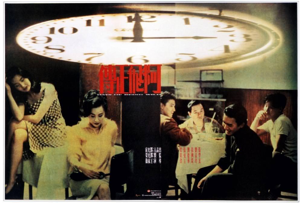 Movie, 阿飛正傳(香港, 1990) / 阿飛正傳(台灣) / 阿飞正传(中國) / Days of Being Wild(英文), 電影海報, 香港, 橫版