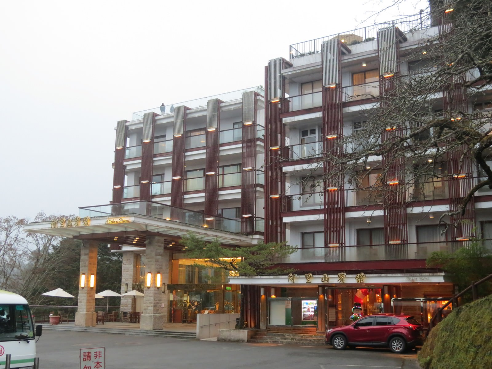 阿里山賓館, 建築外觀