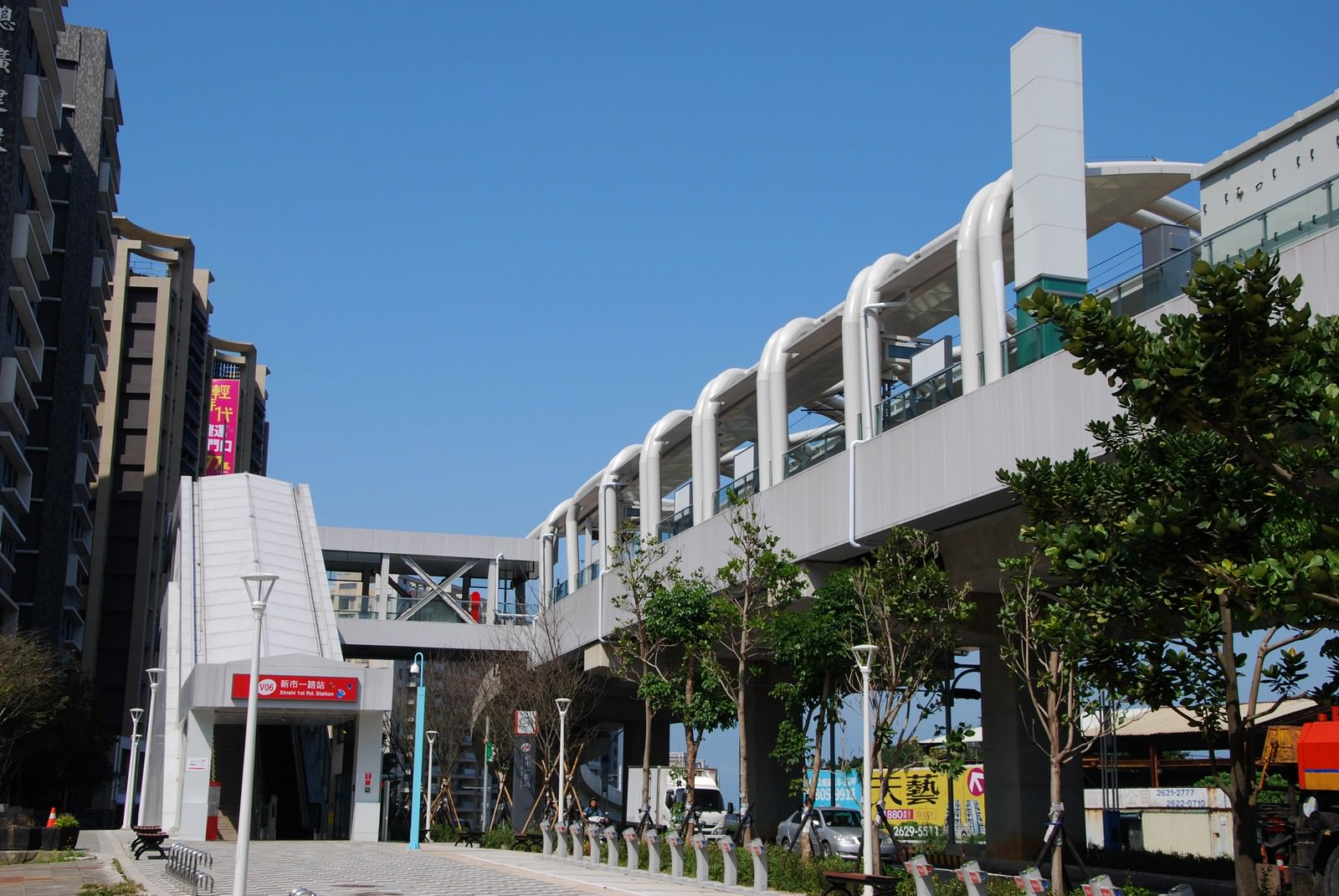 淡海輕軌綠山線, 輕軌新市一路站, 車站建築主體
