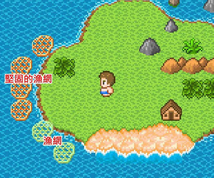 手機遊戲, 無人島大冒險2, 工具用途