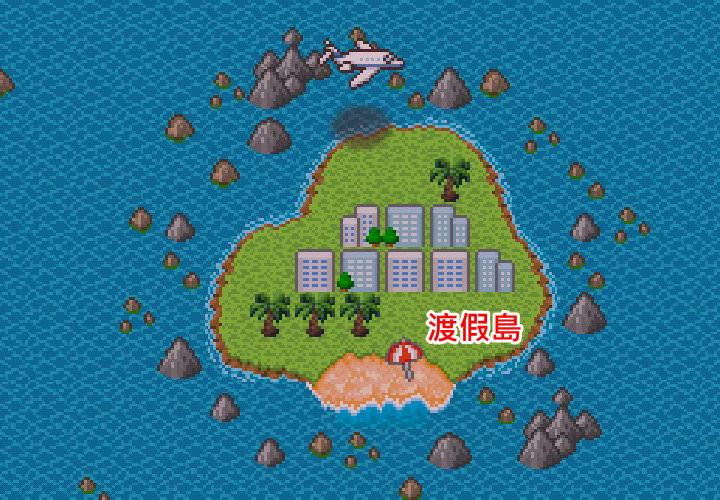 手機遊戲, 無人島大冒險2, 渡假島