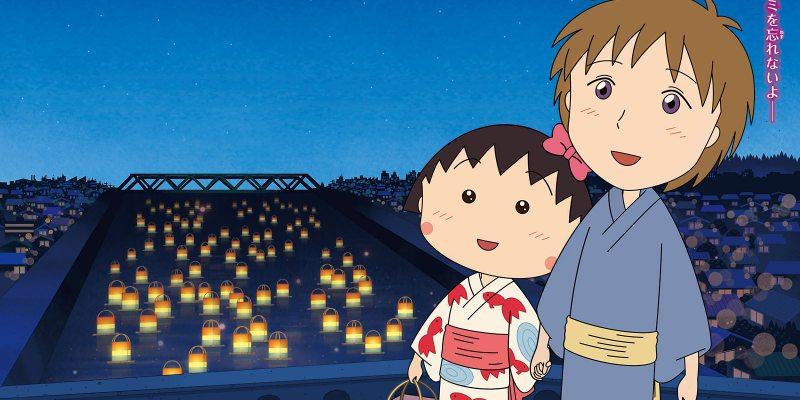 影評┃電影版櫻桃小丸子:來自義大利的少年:小丸子的異國之戀