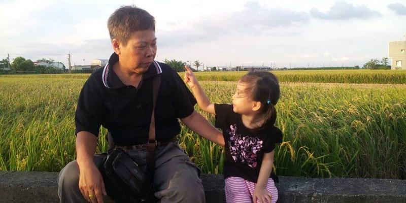 日常對話:尋找一份對父母說話的勇氣┃影評