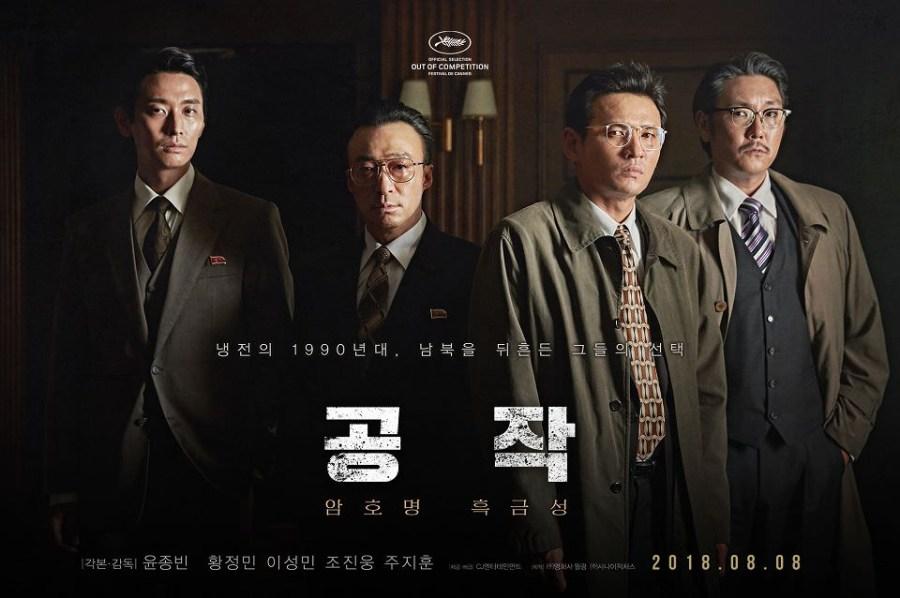 北風:解怨脈朱志勛黑化?!演出北韓軍官的厲害┃影評