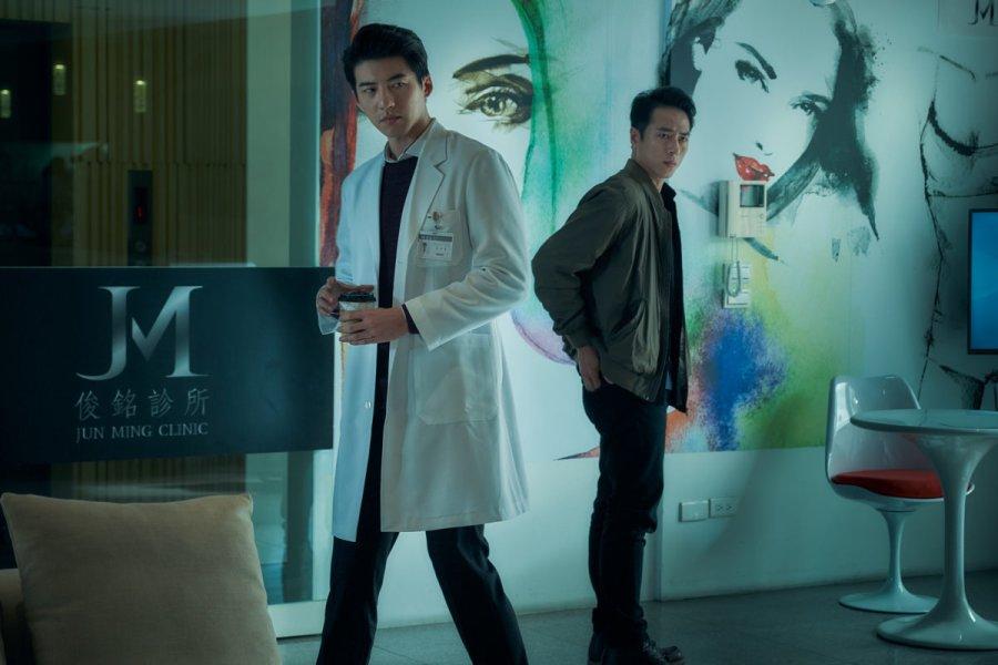 為何扯到醫美的電影都會變成恐怖片?《緝魔》與那些用肉體謊言編織的電影們 | 電影專題