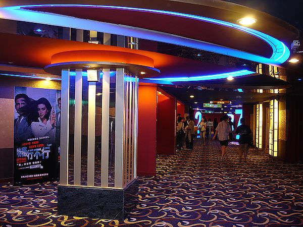 【影院】【省錢】2016信用卡看電影優惠:喜滿客京華影城(台北)