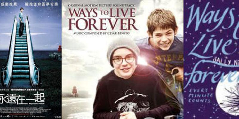 《永遠在一起》(Ways to Live Forever)