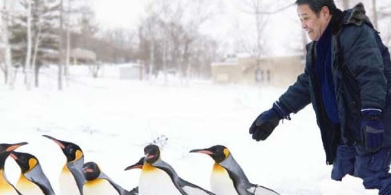 《搶救旭山動物園》