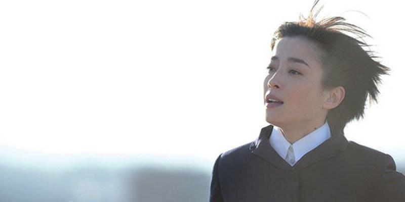 【影評】《紙之月》一齣宮澤理惠的享樂主義電影