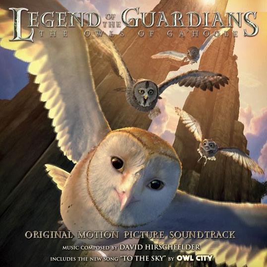 《貓頭鷹的守護神》
