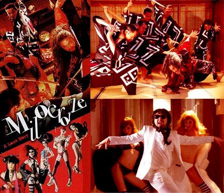 2011北影《醬燒亂愛三次元》(Milocrorze)