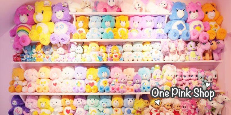 台中西屯│王皮香One Pink Shop*超萌少女心準備爆棚啦!整面滿滿滿的可愛娃娃與夢幻飲品根本超好拍!