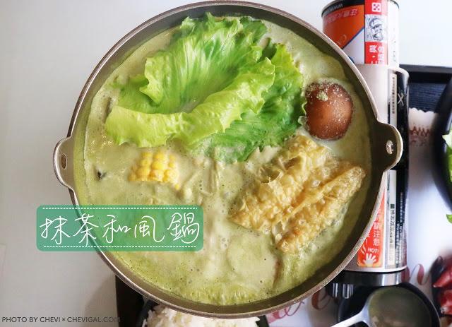 台中龍井│板田精緻小火鍋*什麼口味的火鍋都不稀奇,但是你有吃過抹茶火鍋嗎?