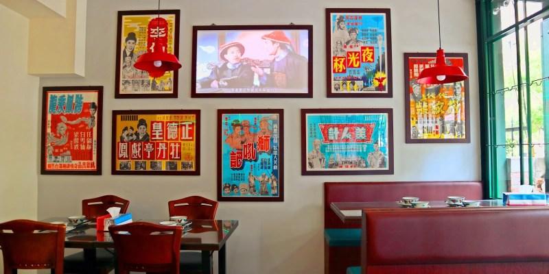 台中西屯│帥鍋冰室*台中第一間香港冰室新開幕。道地港式餐點風味搬來台灣囉