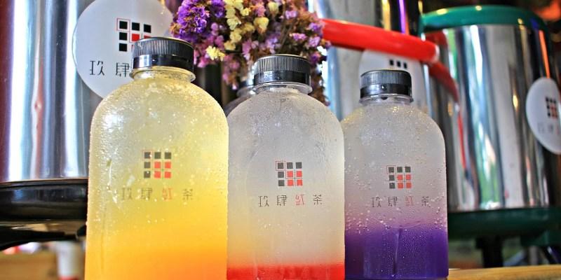 台中北區│玖肆紅茶氣泡飲*清爽氣泡飲口味新推出。夏日繽紛清涼好選擇