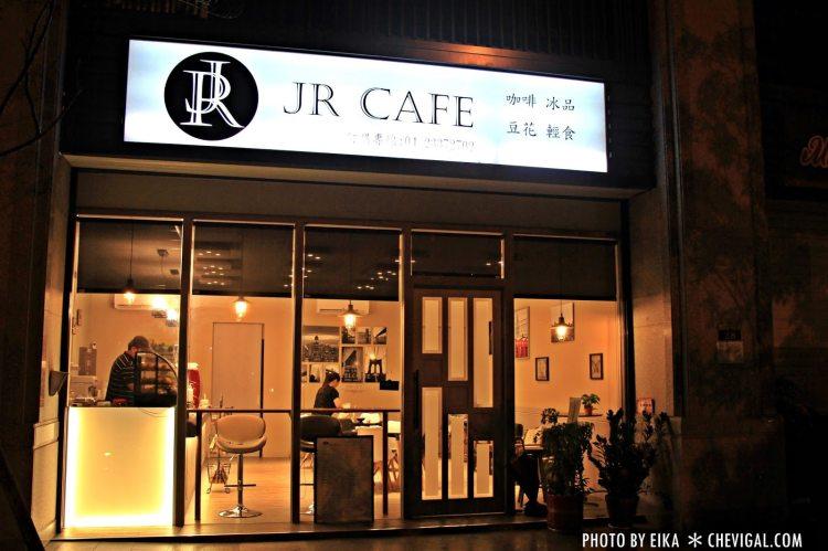 台中烏日│JR Cafe *隱身新興住宅區的療癒咖啡廳。推荐低GI食材與研磨豆漿