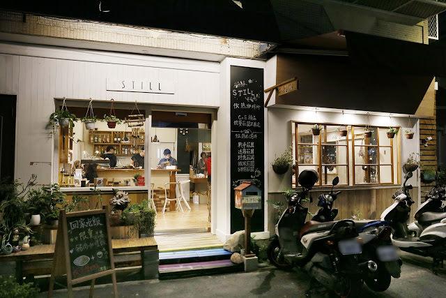 台中咖啡│依然珈琲所*火車站隱藏版咖啡廳新開幕,超人氣咖哩飯每日限量發售!