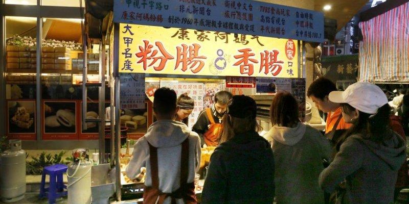 只賣粉腸與香腸!大甲鎮瀾宮超人氣必吃美食,不排隊吃不到!