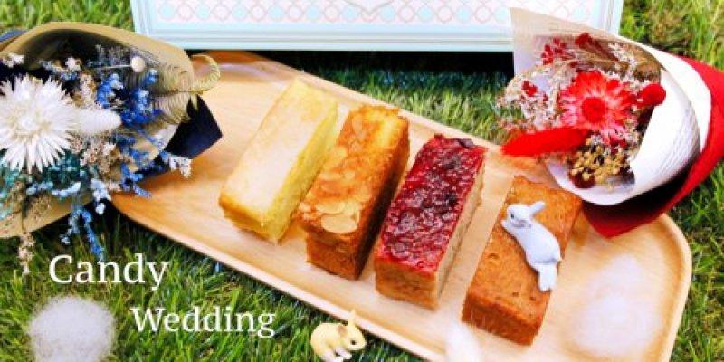 台中彌月蛋糕推薦,Candy Wedding高質感幸福味蕾系列蛋糕,同時滿足年輕人與長輩的口味