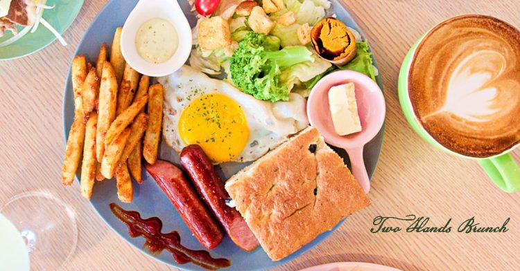 南屯人氣早午餐在朝馬附近也吃得到囉!嚐鮮推薦藜麥酥堡、Q彈貝果與熱那亞全盛拼盤!