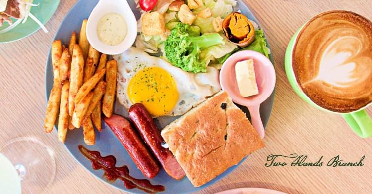 南屯人氣早午餐在朝馬附近也吃得到囉!嚐鮮推薦藜麥酥堡、Q彈貝果與熱那亞全盛拼盤!(已歇業)