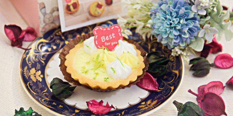 台中超神秘甜點!美味法國藍帶甜點不先預訂吃不到!檸檬塔、繽紛馬德蓮與杏仁巧克力超搶手!