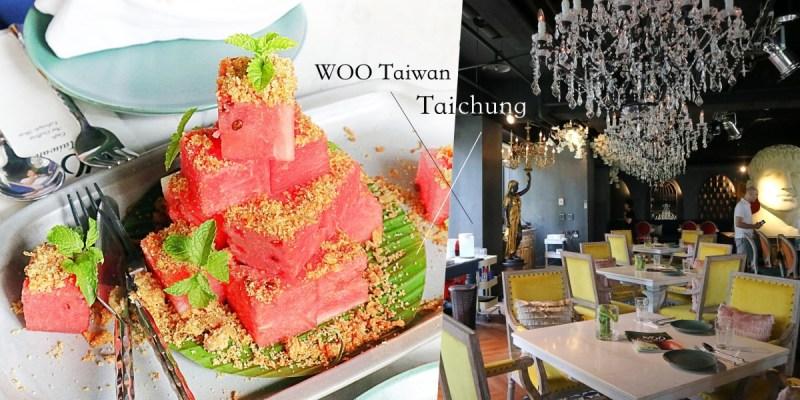 在叢林餐廳品嚐限定版泰式料理!清邁正宗泰國菜就在WOO Taiwan,還能享用愜意的泰式下午茶!