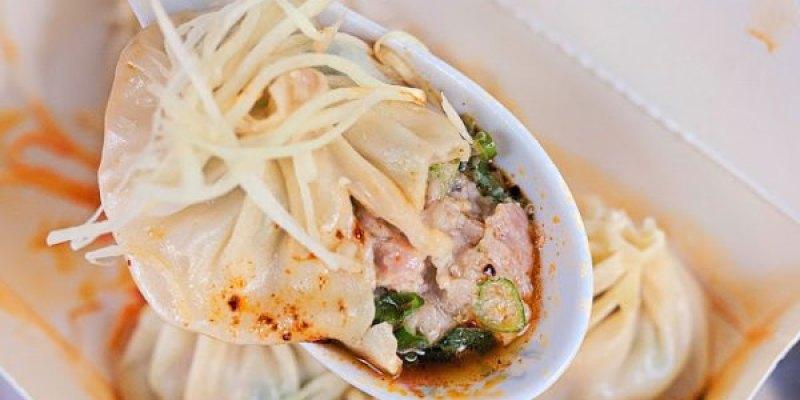 一天只營業4小時!鐵路旁的隱藏版美味湯包,撲空兩次才吃到!