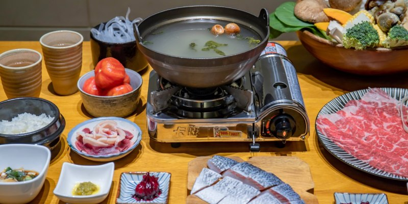 超特別!阿里山茶葉也能加入火鍋湯頭!冊竹園鍋坊,追求食材原味的朋友必訪!