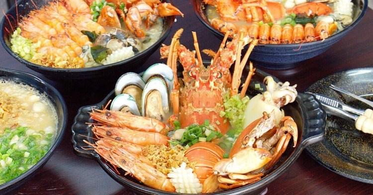 粥霸特色海鮮粥品,台中超浮誇海鮮粥,讓人懷疑到底是來吃海鮮還是吃粥啦!