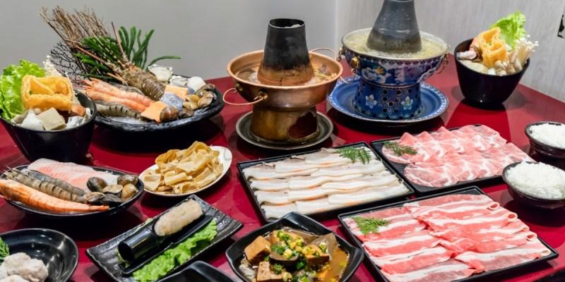 小瀋陽碳火小火鍋,超美景泰藍鍋任你挑!一個人也能大啖人氣酸菜鍋與麻辣鍋(已歇業)