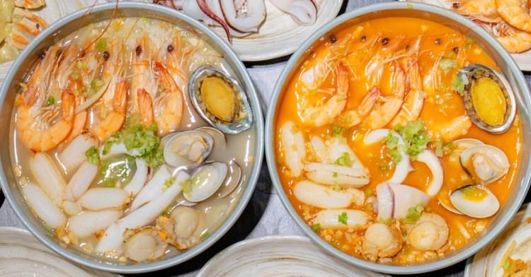 拼鮮海產泡飯,來吃海鮮吃到怕!點一碗泡飯就能吃2餐,份量遠遠超過佛跳牆的等級啦!