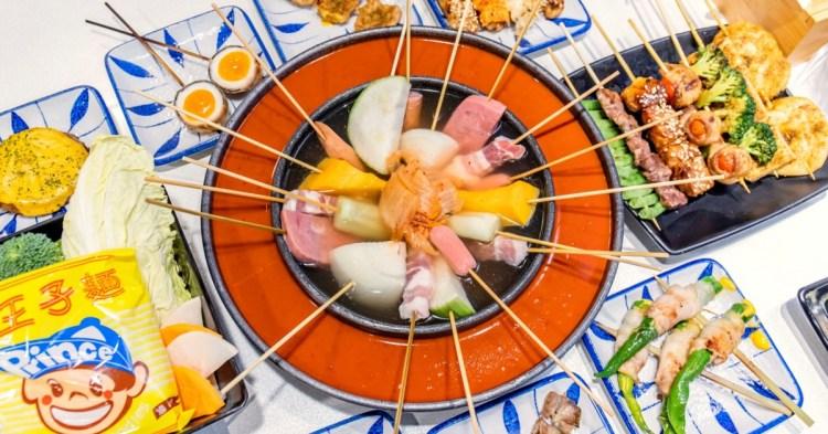 燒鳥串道,超過60種串燒即選即烤,還有茶泡飯、柴魚醬油拌飯無限量吃到飽!