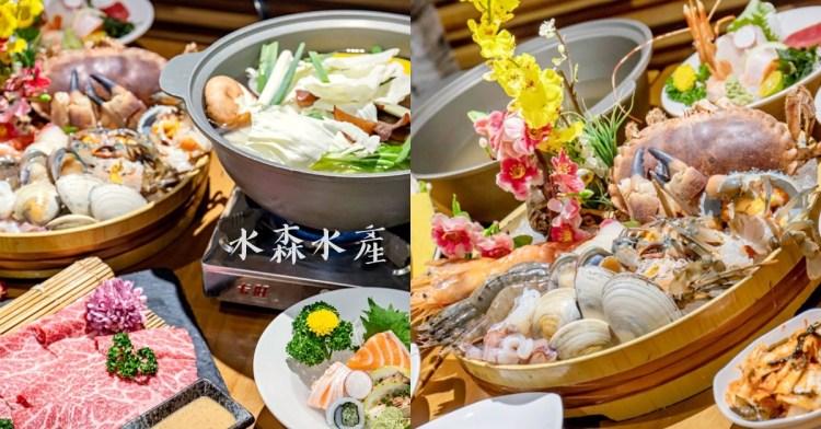 水森水產,台中海鮮控們的必吃口袋名單!現撈頂級海鮮活跳跳,餐點澎派大方超新鮮