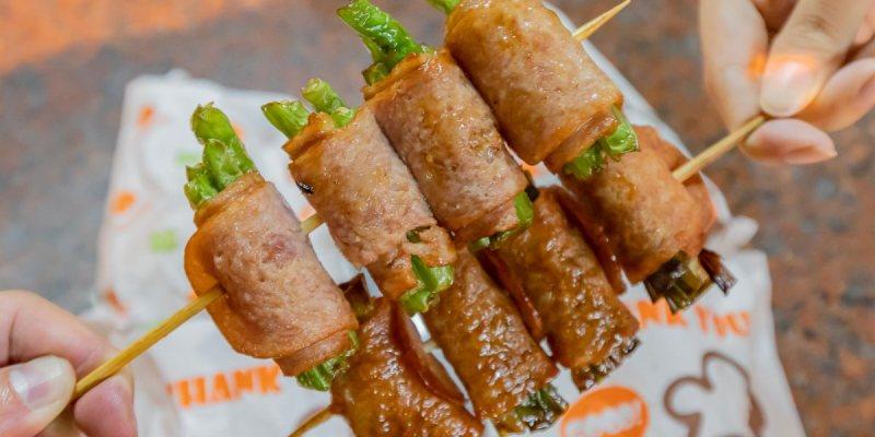 正味鹽酥雞,台中老字號獨門刷醬鹽酥雞,還有培根肉串鹹香多汁好涮嘴!
