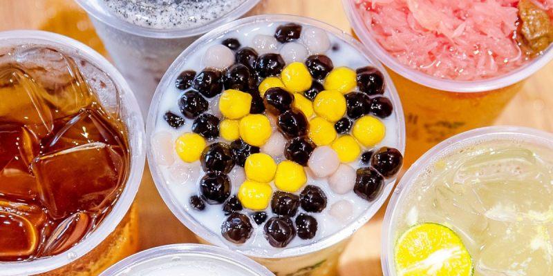 想要Q罩杯千萬別害羞!超Q蜜珍珠+小芋圓+地瓜圓+嘉明鮮奶就在恰迷紅茶專家