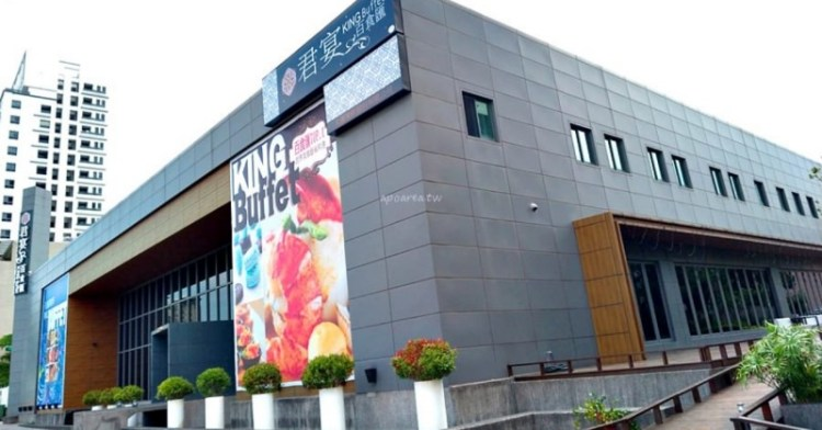 2019年7月台中新店資訊彙整,26間台中餐廳