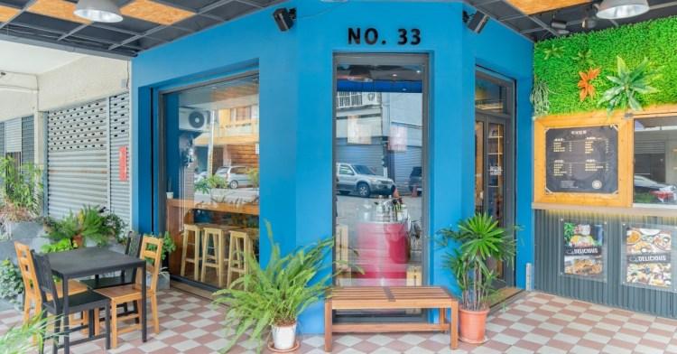 隱身低調巷弄間的大份量早午餐!清新綠意好悠閒,假日人多建議先訂位!