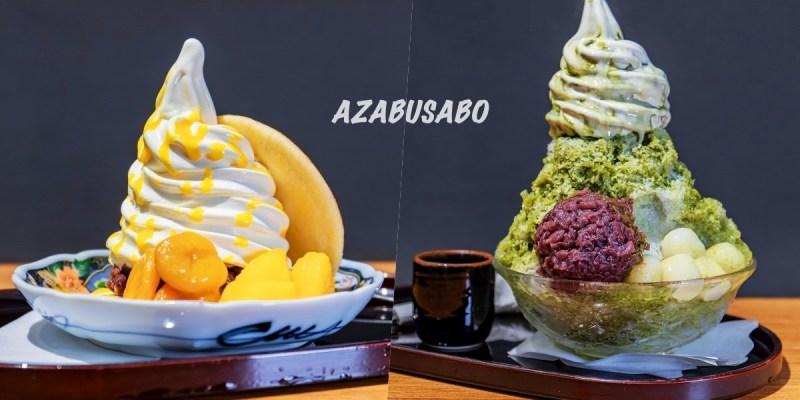 麻布茶房台中廣三SOGO店│首推大份量抹茶刨冰,還有限定版芒果銅鑼燒霜淇淋!