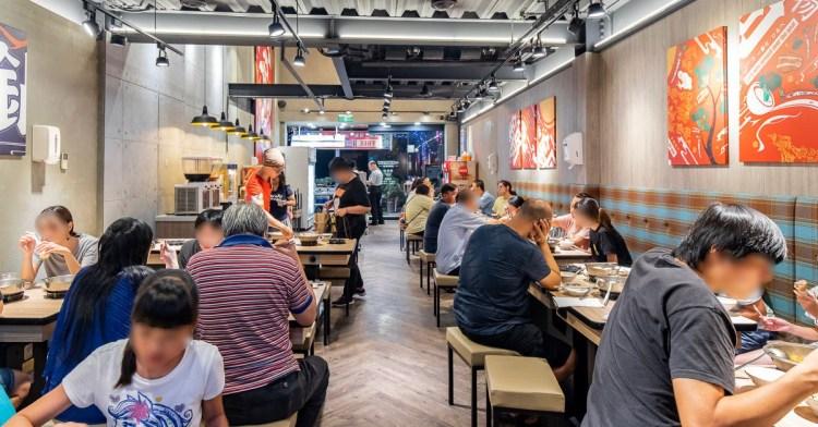 一級棒讚火鍋菜單新登場!用餐時段人潮滿滿滿,還有冰沙、可樂、冰淇淋與肉燥飯任你吃到飽
