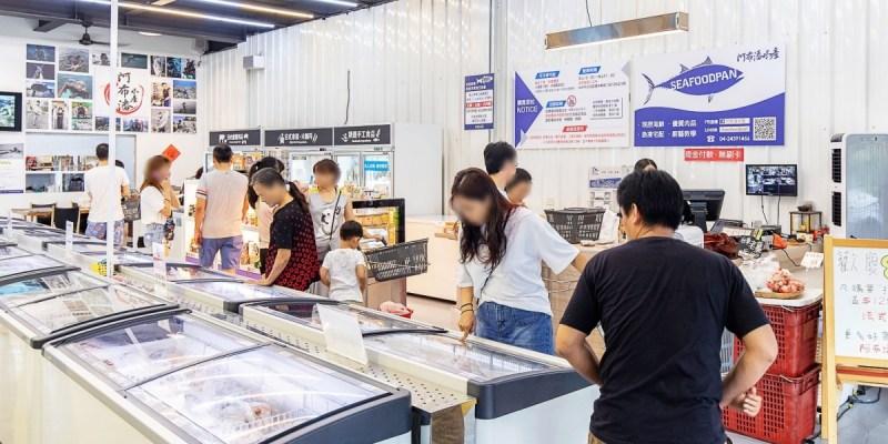阿布潘水產|專業烤肉、泰國蝦、活魚、帶殼蚵|中秋烤肉 百種食材任你挑!