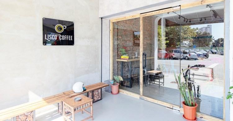 里斯格咖啡館,台中神秘低調咖啡館,200元就能享有咖啡無限喝到飽!甚至還有客人遠從外國來造訪~