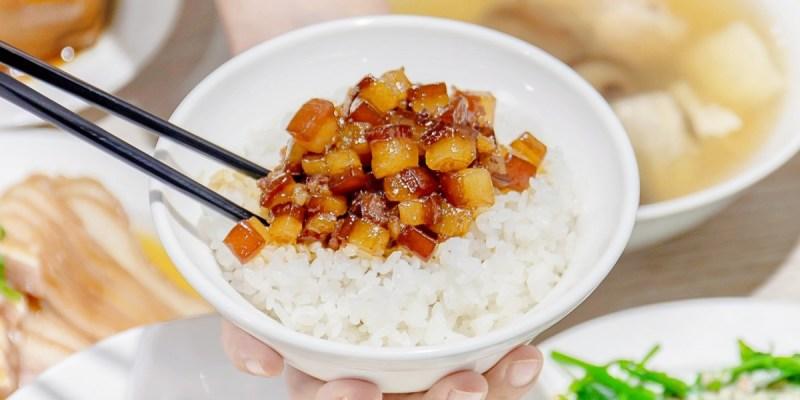 台中魯肉飯的後起之秀,文青派台灣味小吃,還有老饕必點蔥油雞腿超誘人!