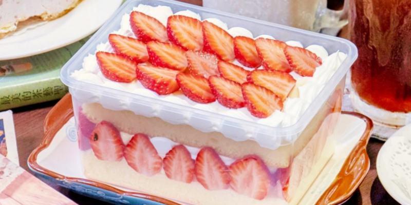 台中超隱密甜點店,限定草莓潘朵拉寶盒新推出!麻糬芋泥潘朵拉寶盒更是心頭好~